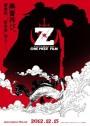 One Piece Z la nuevapelicula
